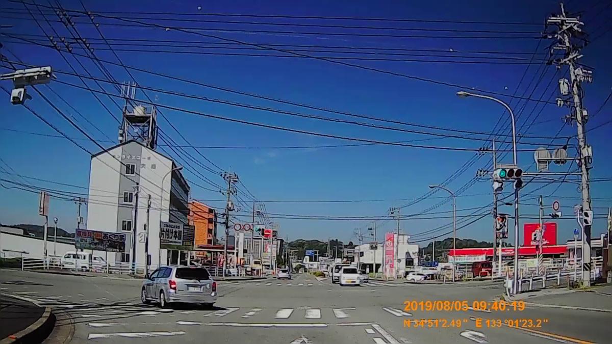 f:id:japan_route:20191027204310j:plain