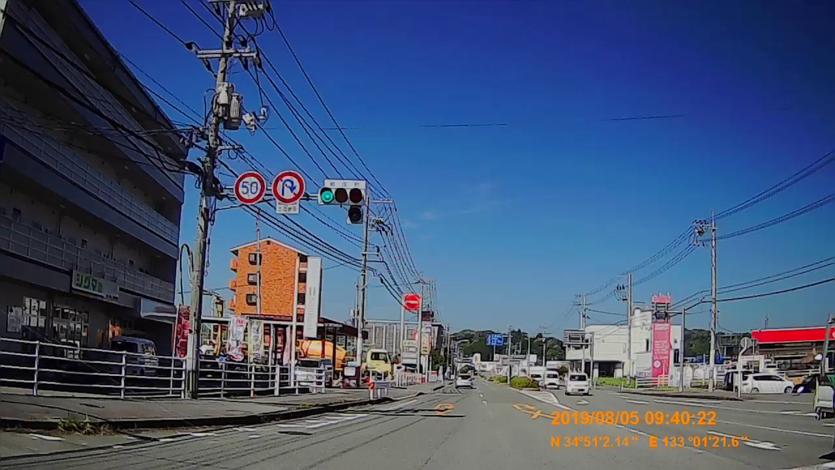 f:id:japan_route:20191027204321j:plain