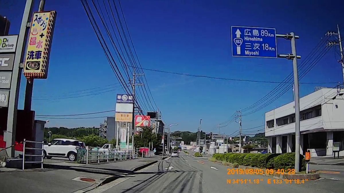 f:id:japan_route:20191027204330j:plain