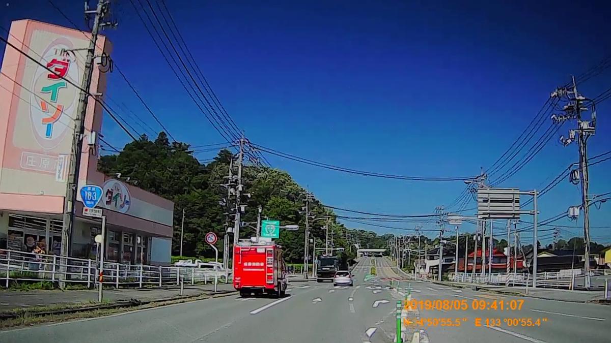 f:id:japan_route:20191027204338j:plain