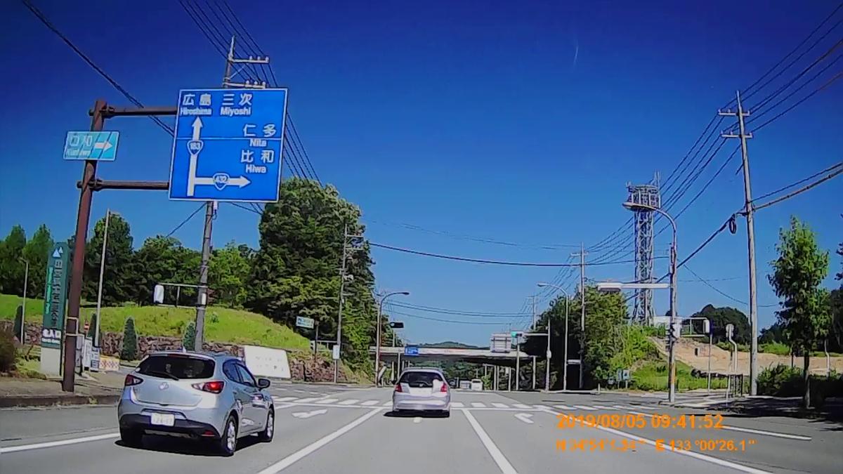 f:id:japan_route:20191027204346j:plain