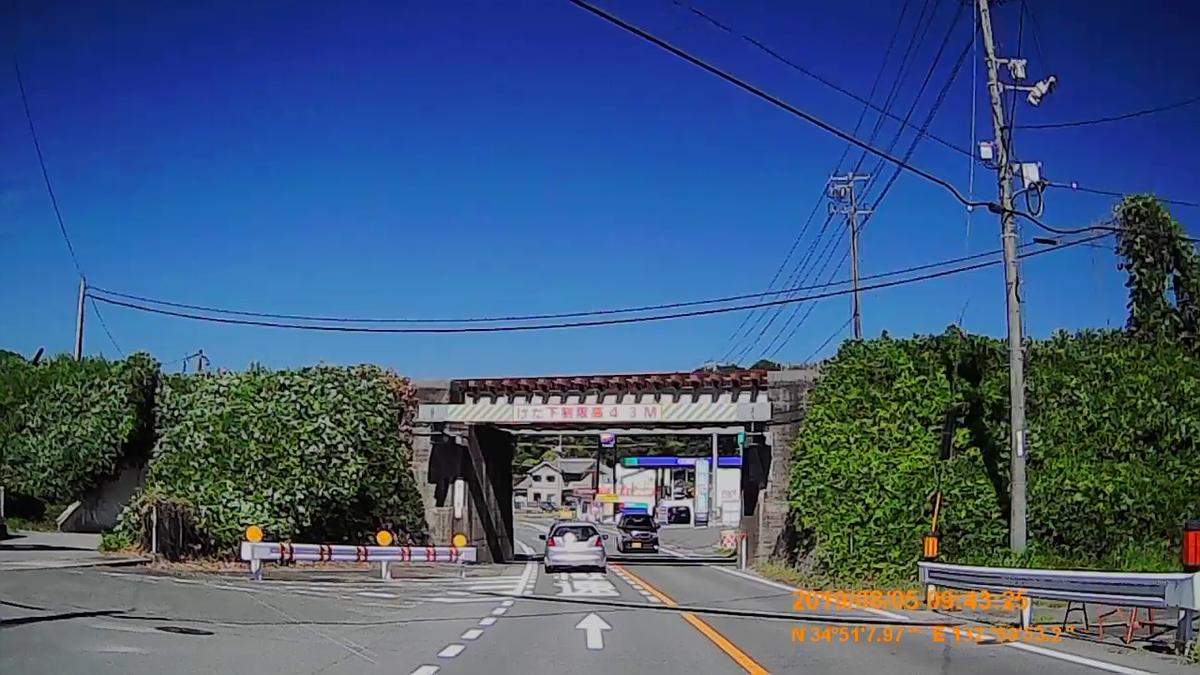 f:id:japan_route:20191027204407j:plain