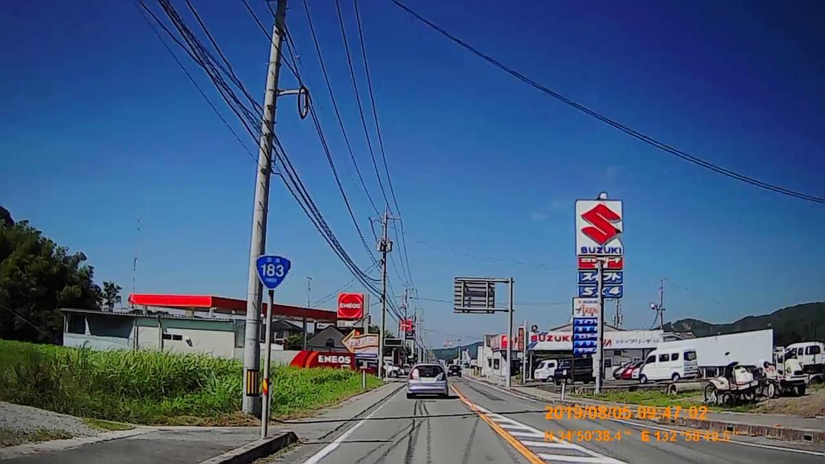 f:id:japan_route:20191027204415j:plain