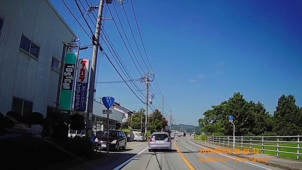 f:id:japan_route:20191027204423j:plain