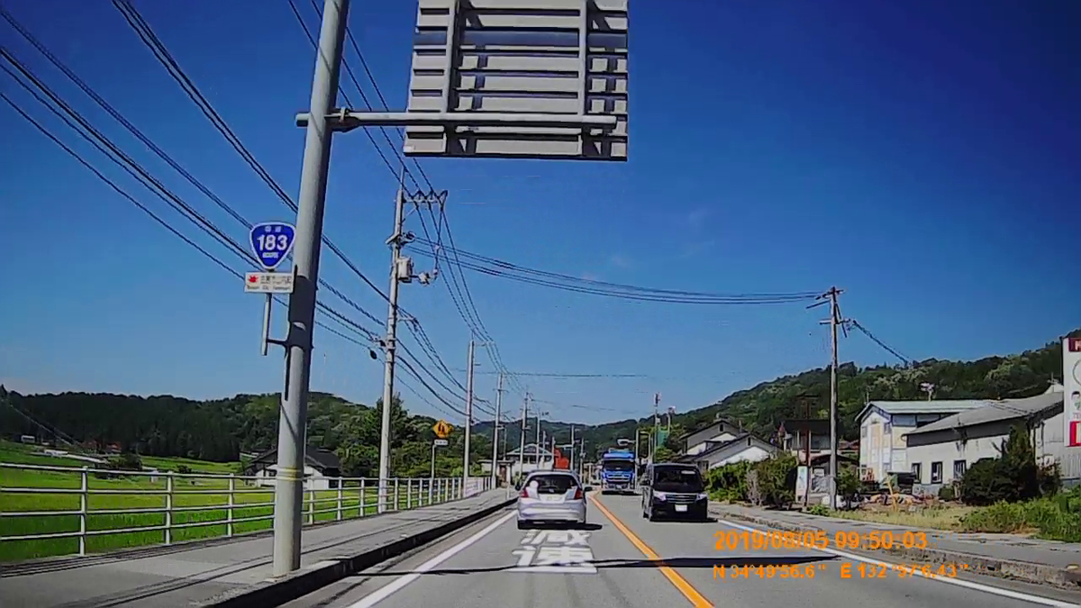 f:id:japan_route:20191027204431j:plain