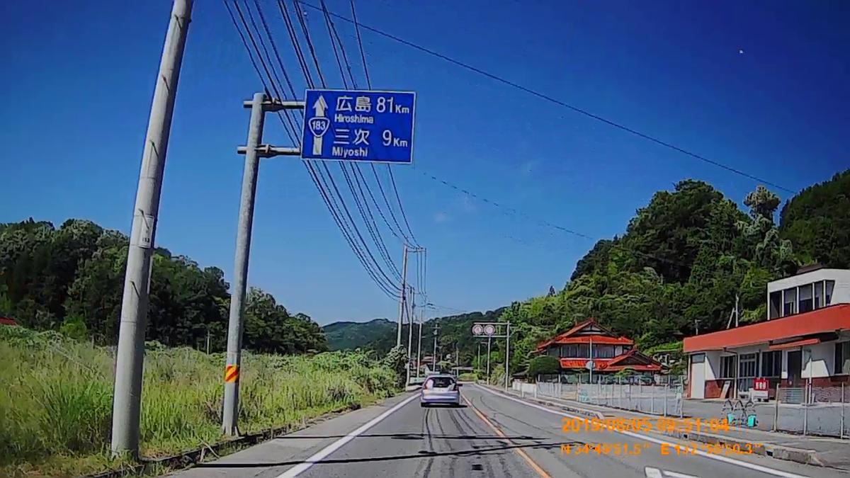 f:id:japan_route:20191027204438j:plain