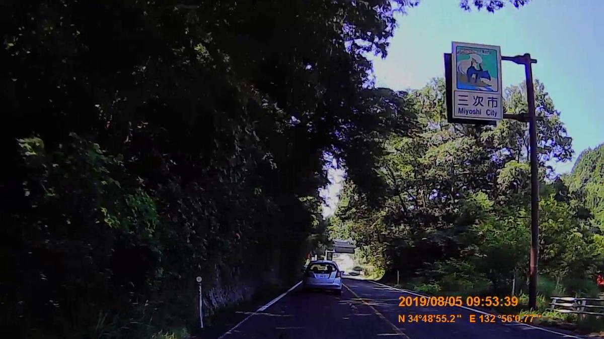 f:id:japan_route:20191027204456j:plain