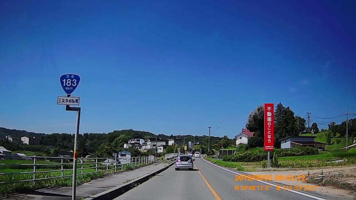 f:id:japan_route:20191027204522j:plain