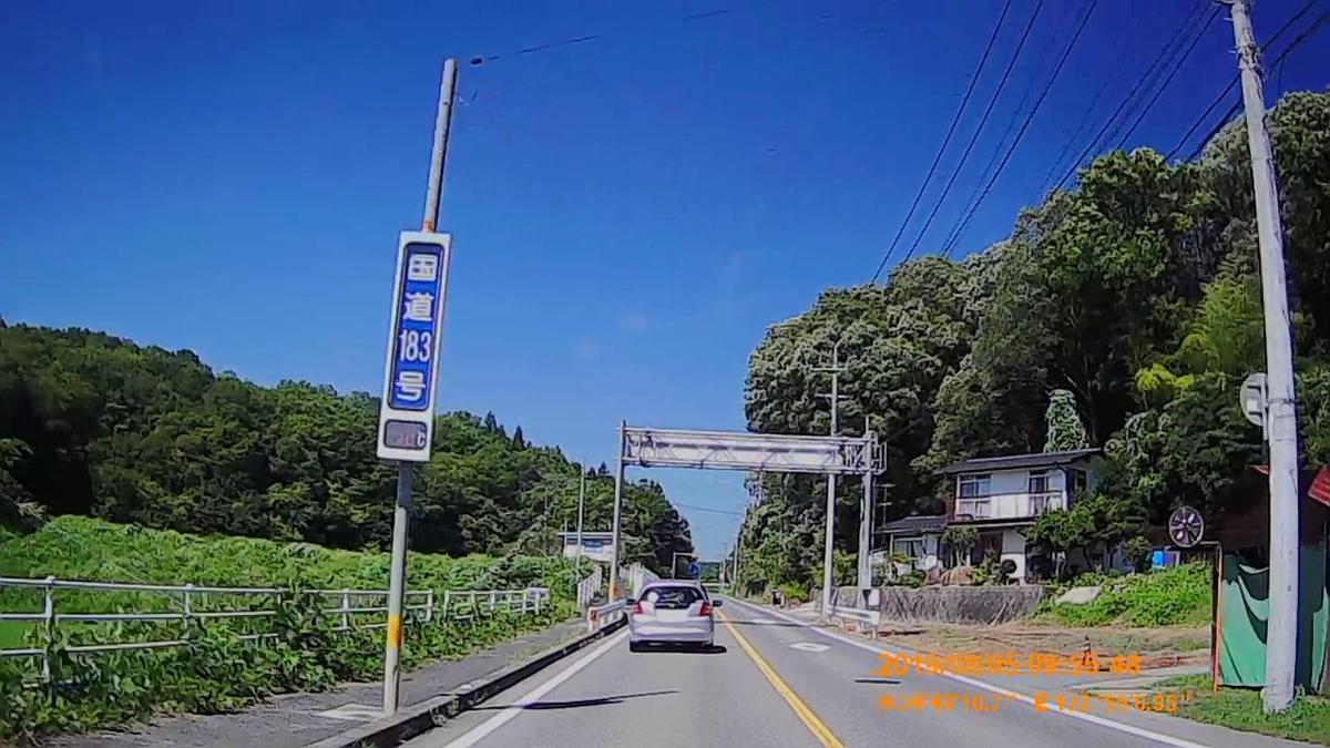 f:id:japan_route:20191027204530j:plain