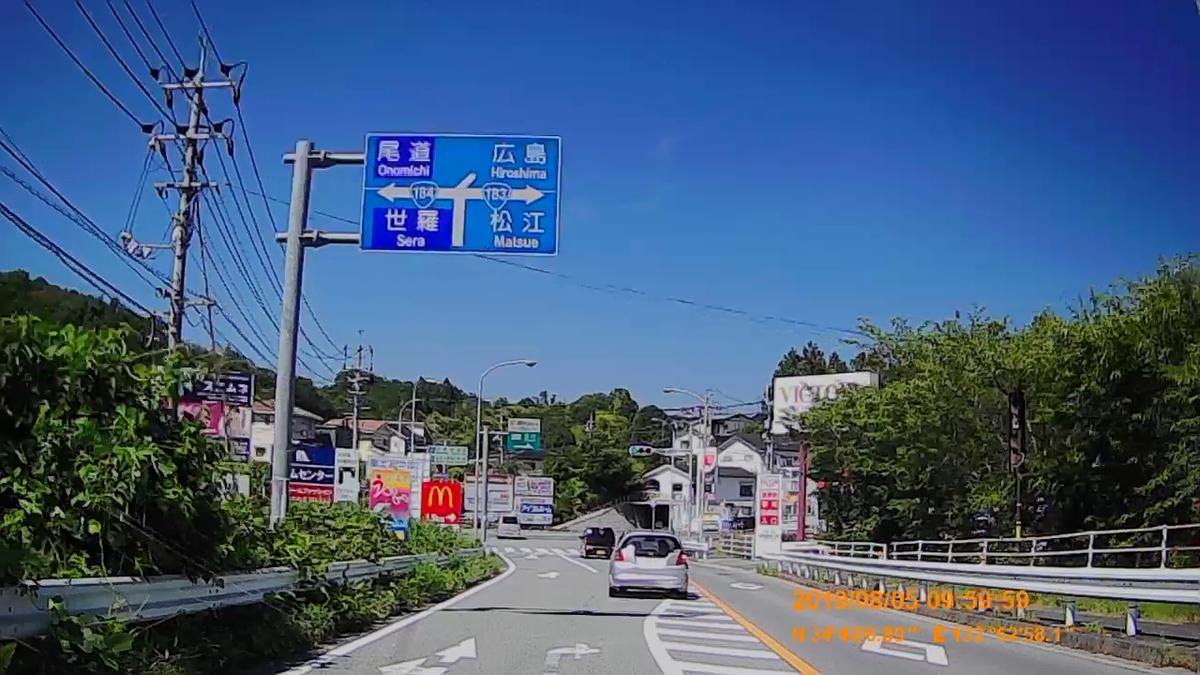 f:id:japan_route:20191027204636j:plain