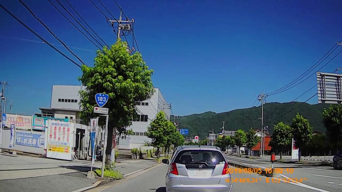 f:id:japan_route:20191027204700j:plain