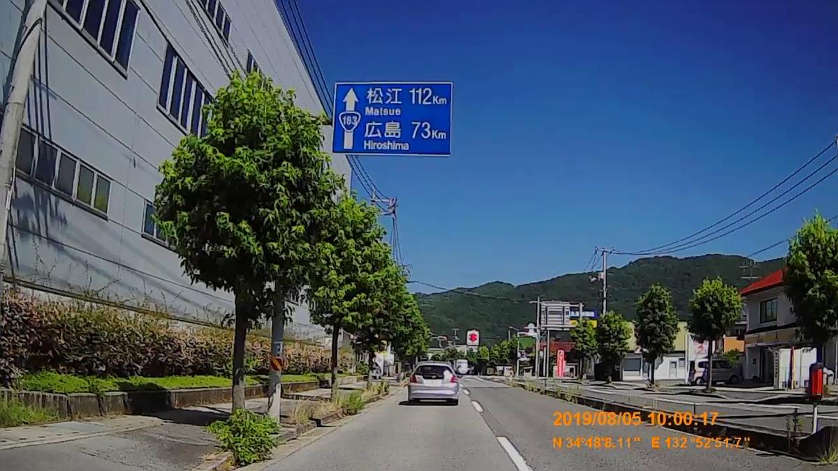 f:id:japan_route:20191027204708j:plain