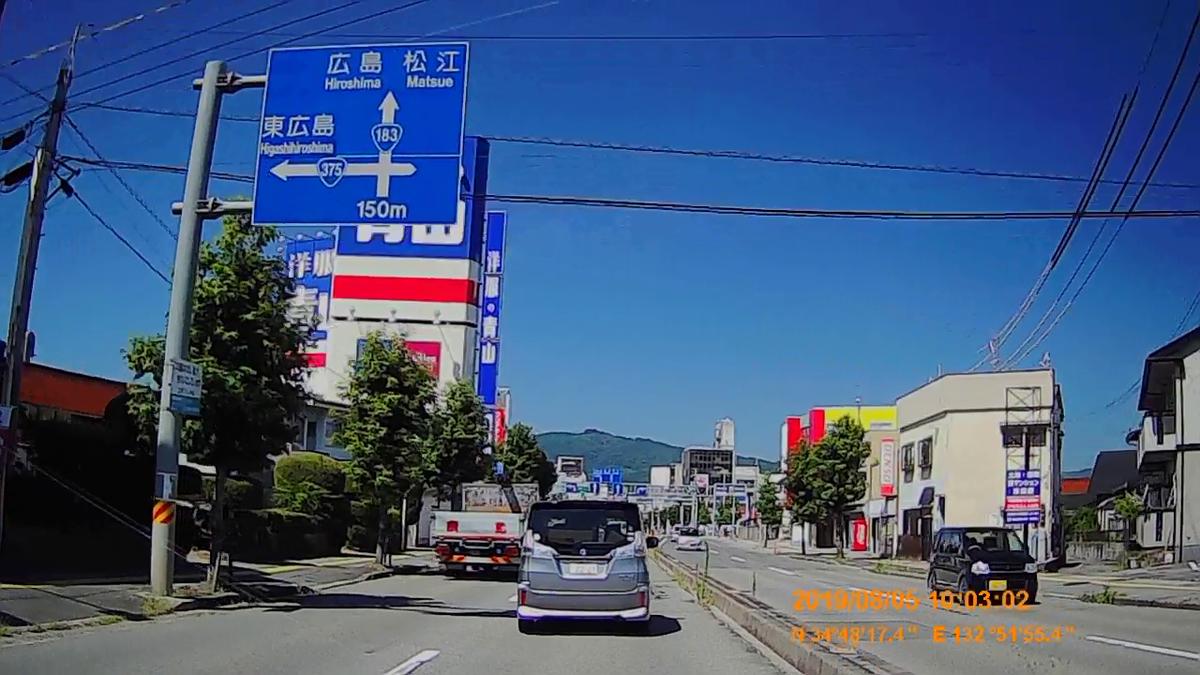 f:id:japan_route:20191027204725j:plain