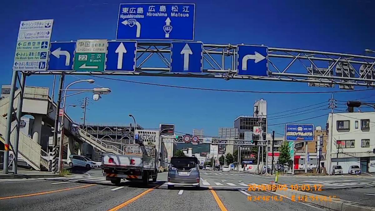 f:id:japan_route:20191027204728j:plain