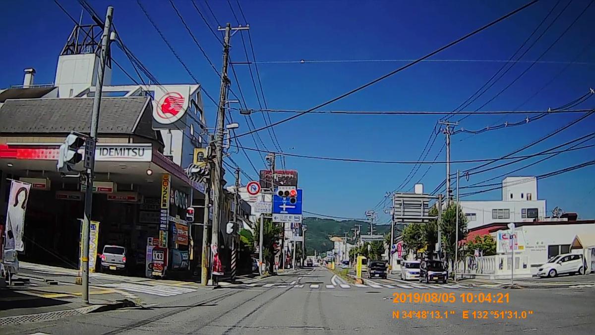 f:id:japan_route:20191027204742j:plain