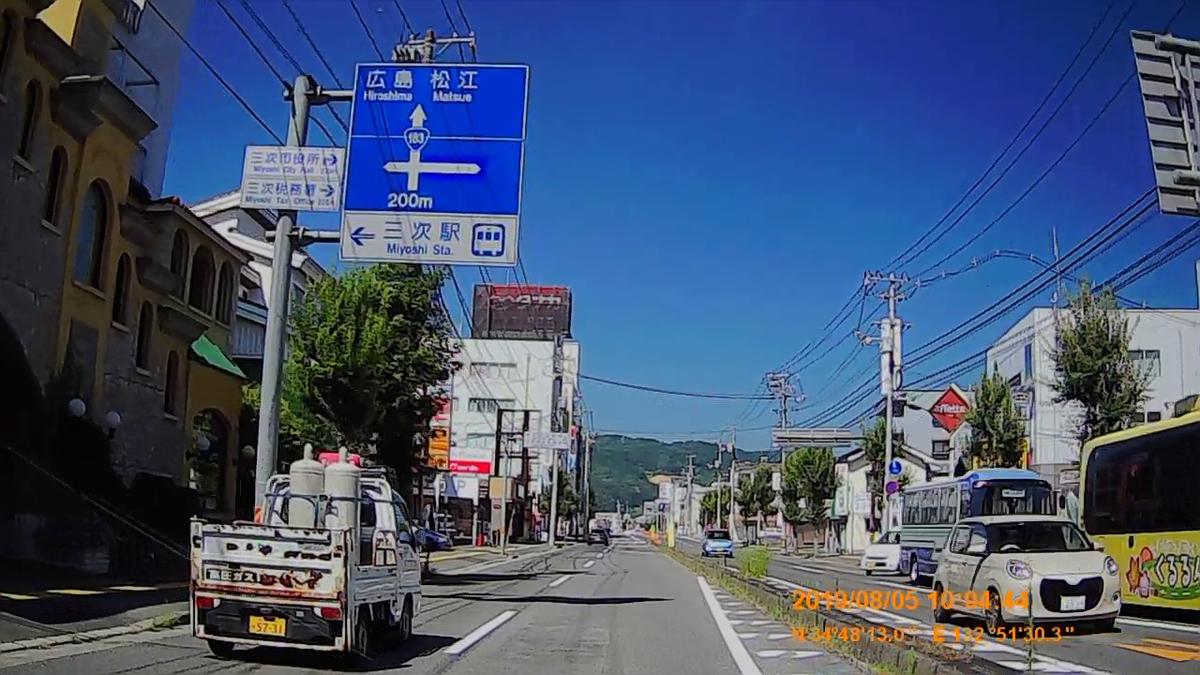 f:id:japan_route:20191027204752j:plain