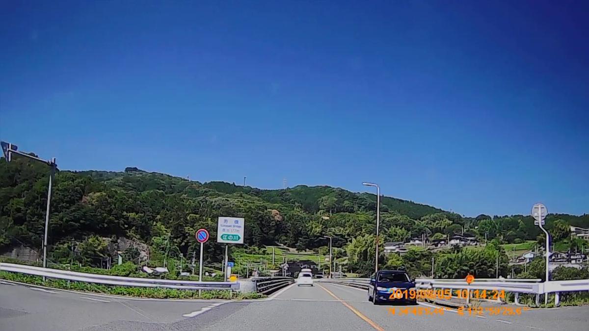 f:id:japan_route:20191027204810j:plain