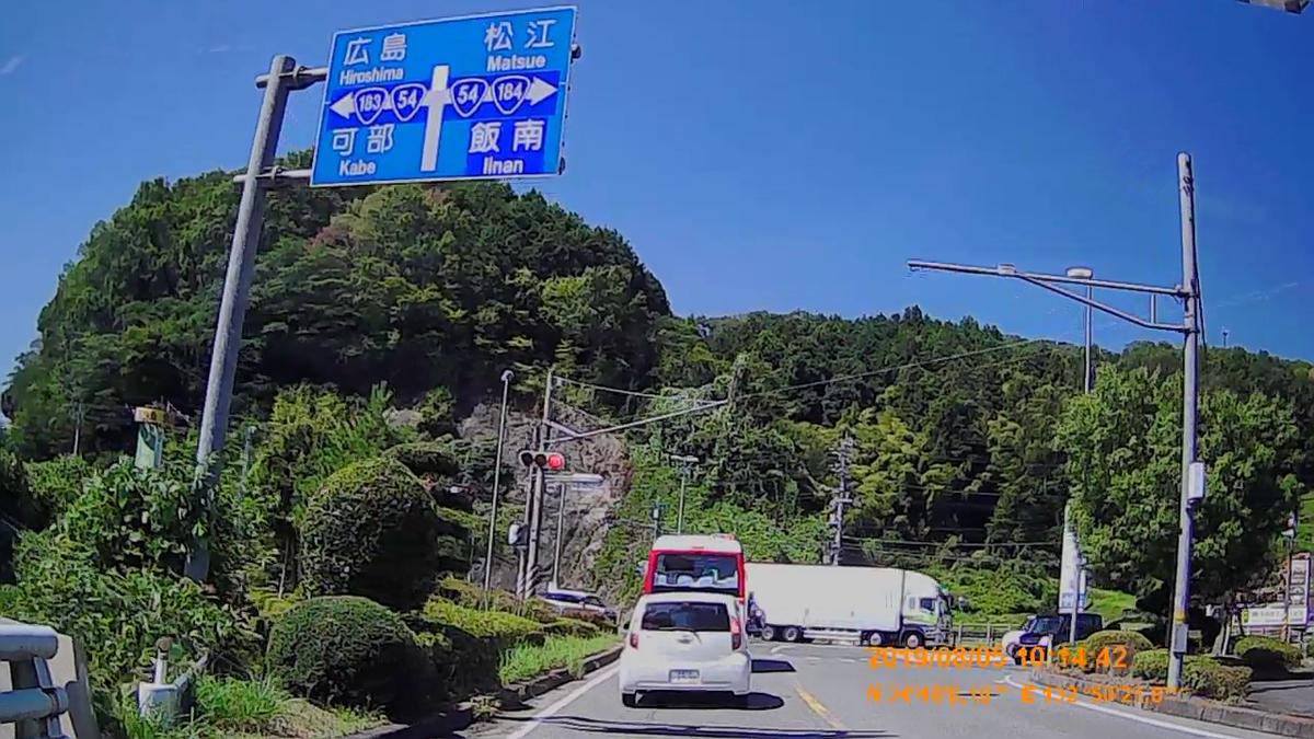 f:id:japan_route:20191027204819j:plain