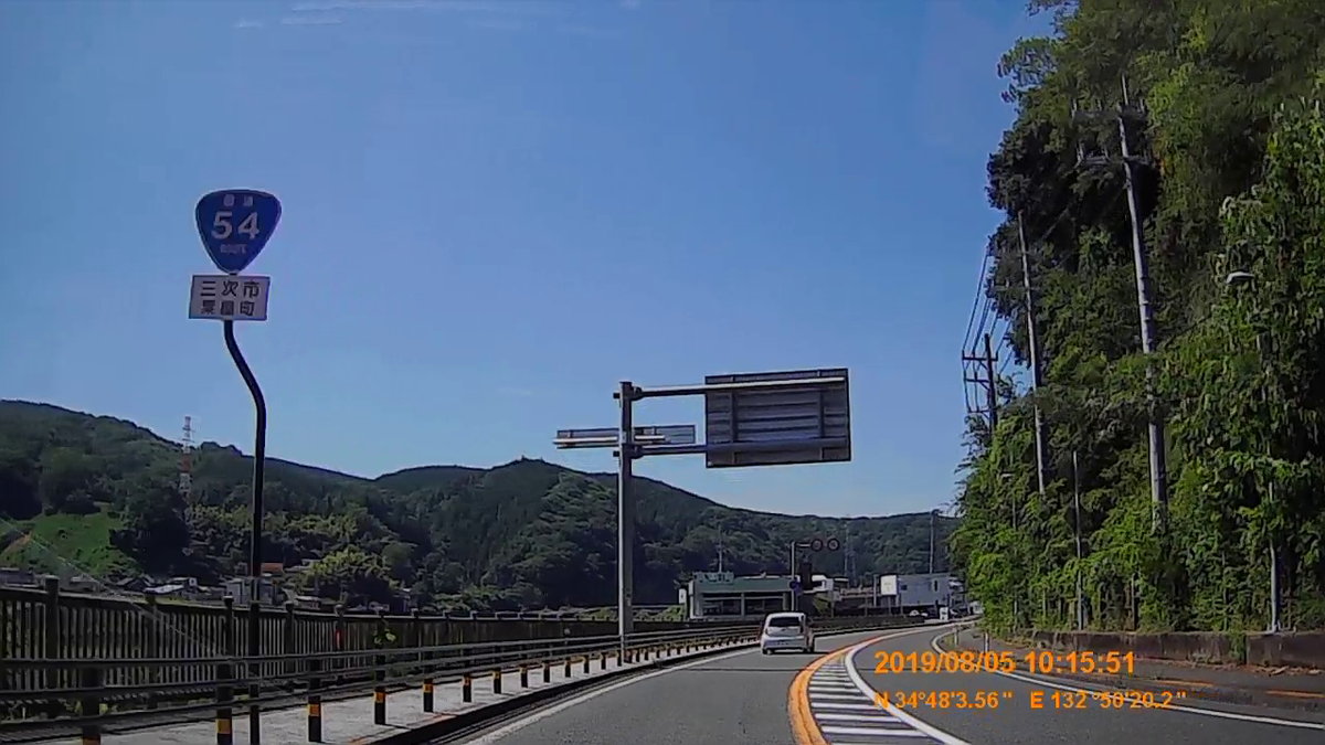 f:id:japan_route:20191027204850j:plain