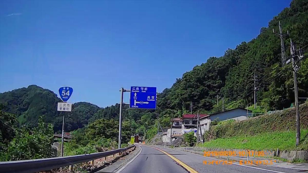 f:id:japan_route:20191027204906j:plain