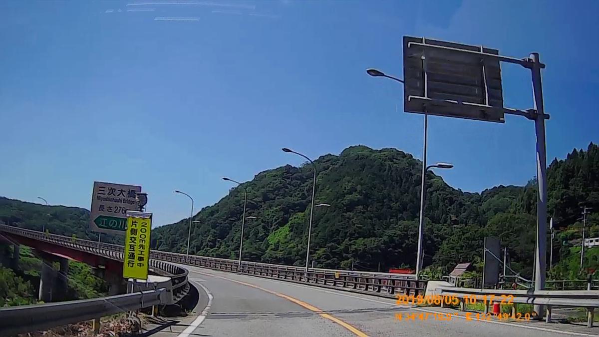 f:id:japan_route:20191027204917j:plain
