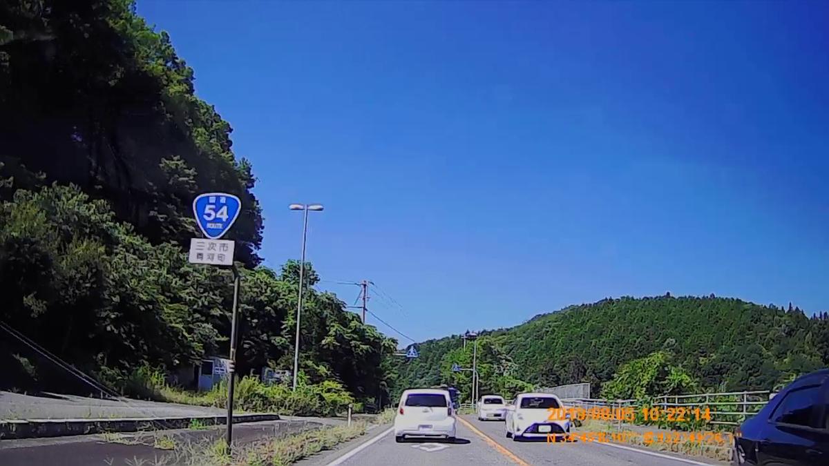 f:id:japan_route:20191027205015j:plain