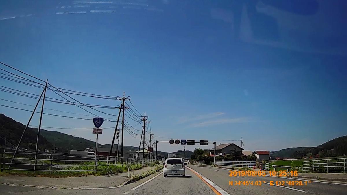 f:id:japan_route:20191027205031j:plain