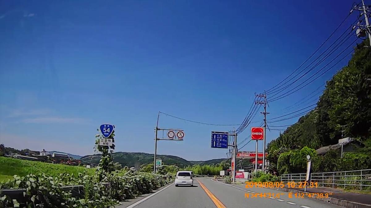 f:id:japan_route:20191027205043j:plain