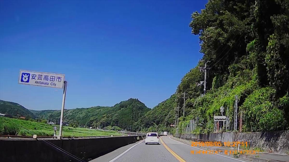 f:id:japan_route:20191027205051j:plain