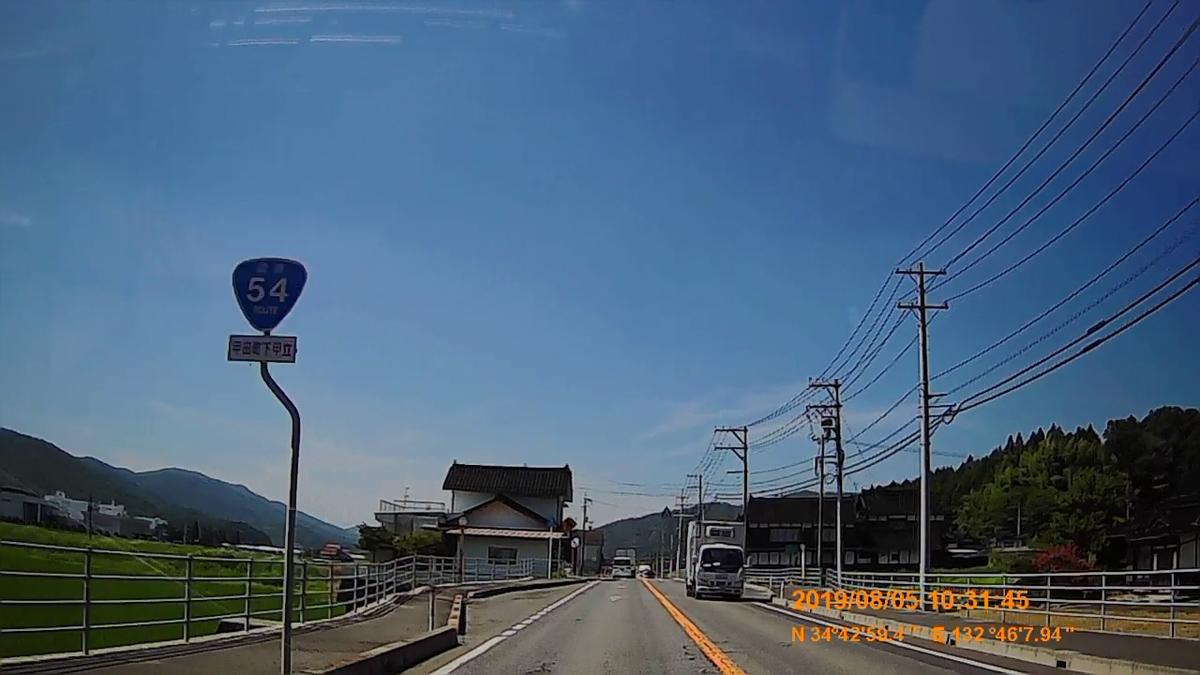 f:id:japan_route:20191027205121j:plain