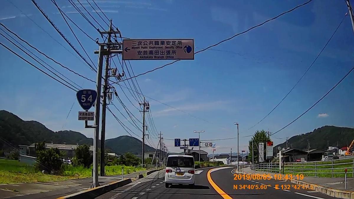 f:id:japan_route:20191027205158j:plain