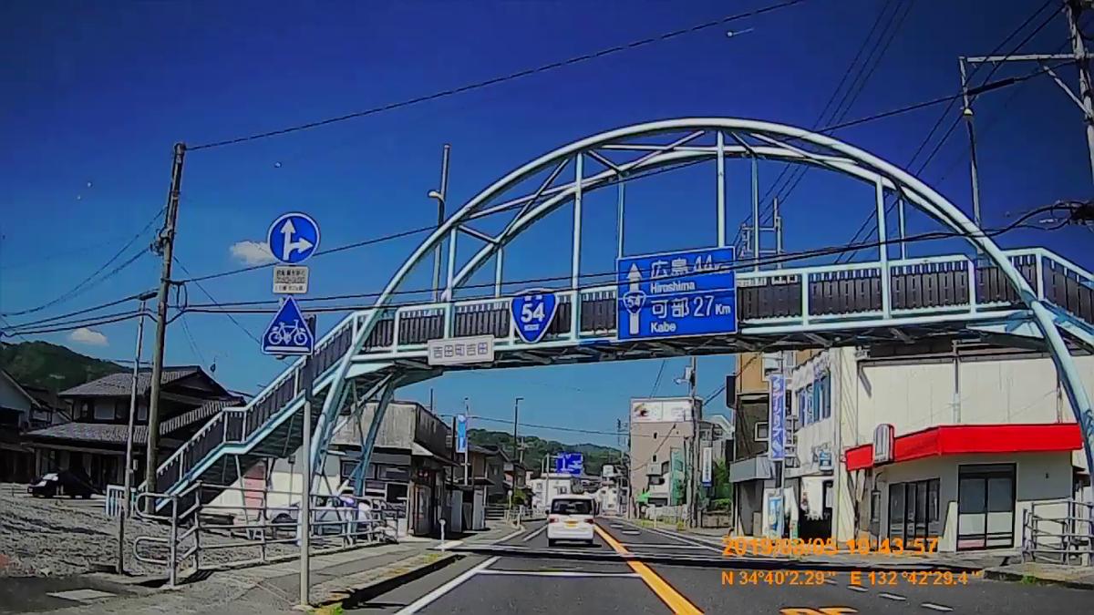 f:id:japan_route:20191027205208j:plain