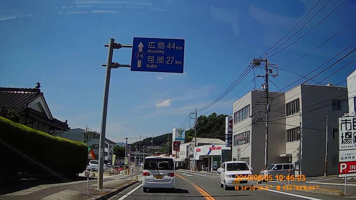 f:id:japan_route:20191027205218j:plain