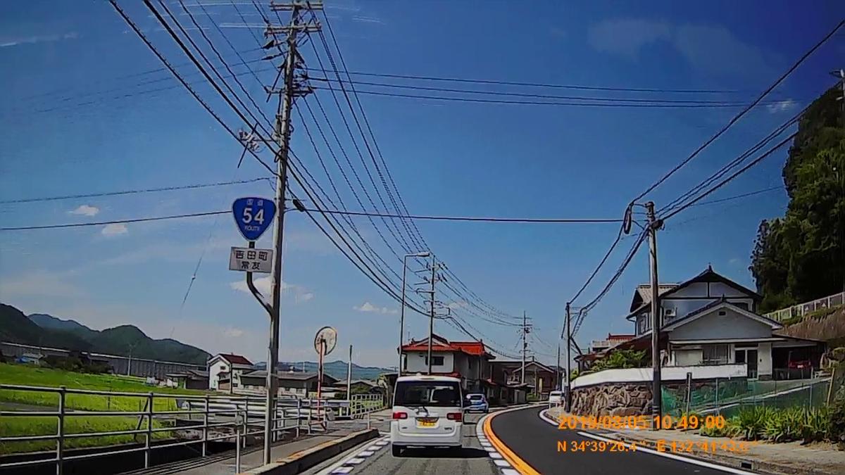 f:id:japan_route:20191027205227j:plain