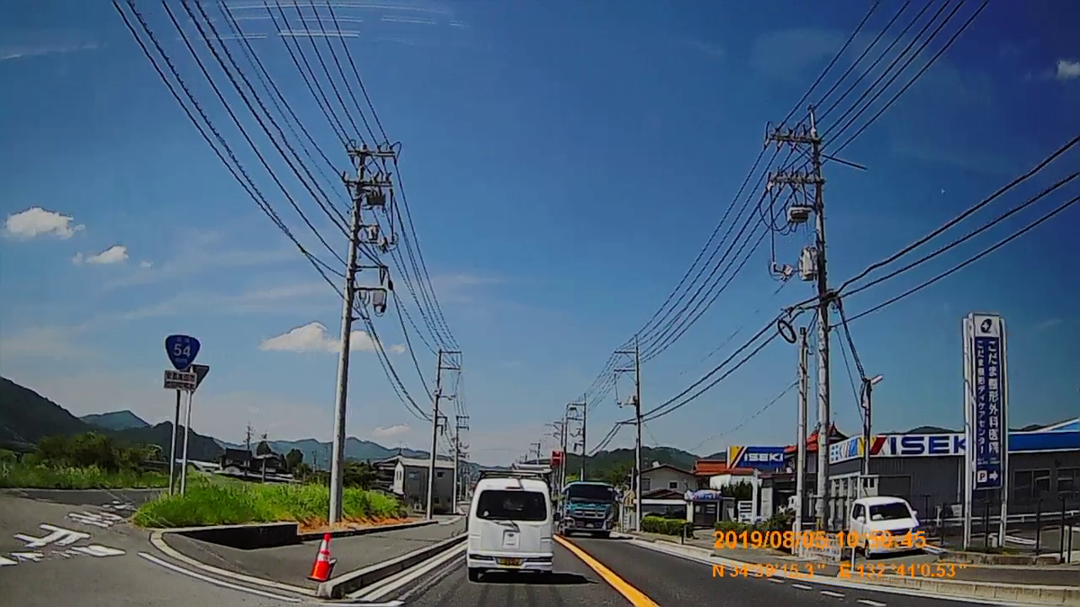 f:id:japan_route:20191027205234j:plain
