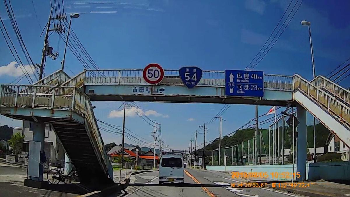 f:id:japan_route:20191027205244j:plain