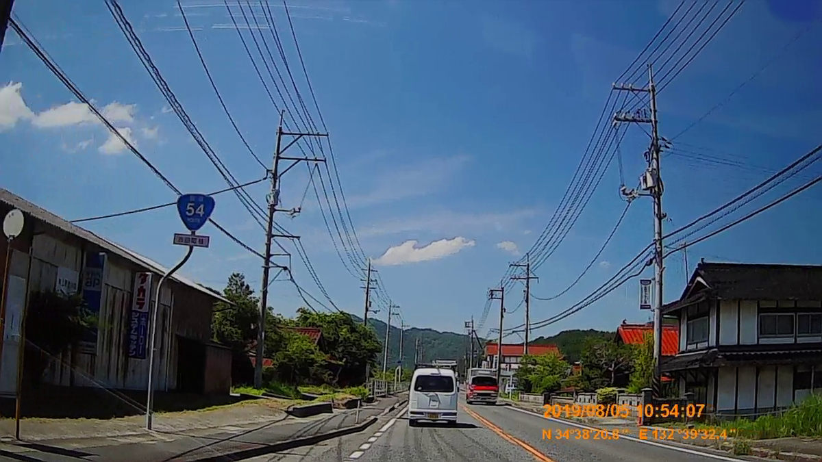 f:id:japan_route:20191027205256j:plain