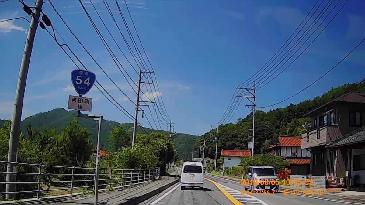 f:id:japan_route:20191027205304j:plain