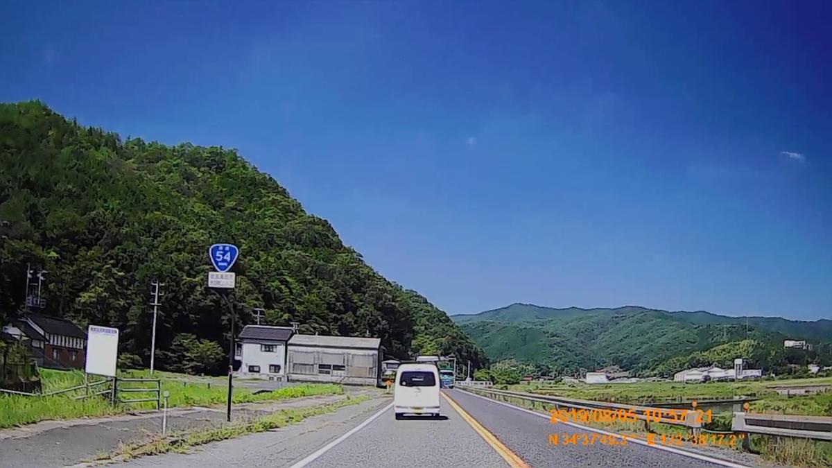 f:id:japan_route:20191027205311j:plain