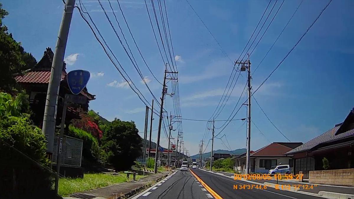 f:id:japan_route:20191027205318j:plain