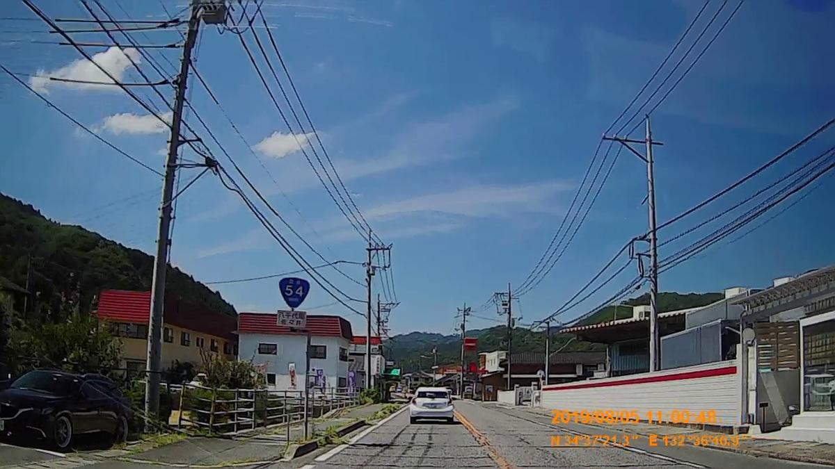 f:id:japan_route:20191027205329j:plain