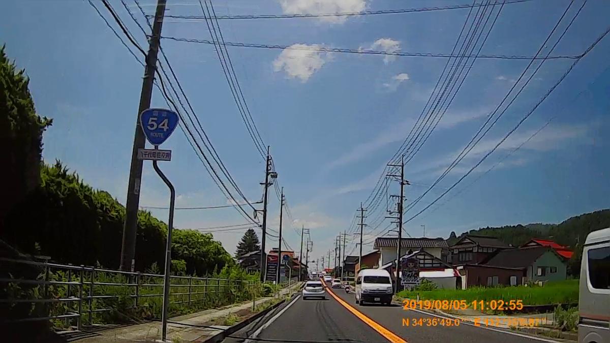 f:id:japan_route:20191027205338j:plain