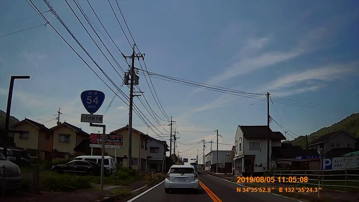 f:id:japan_route:20191027205348j:plain