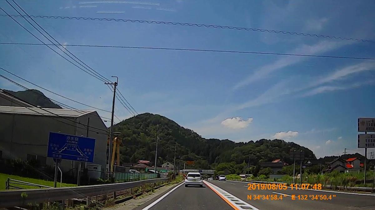 f:id:japan_route:20191027205355j:plain