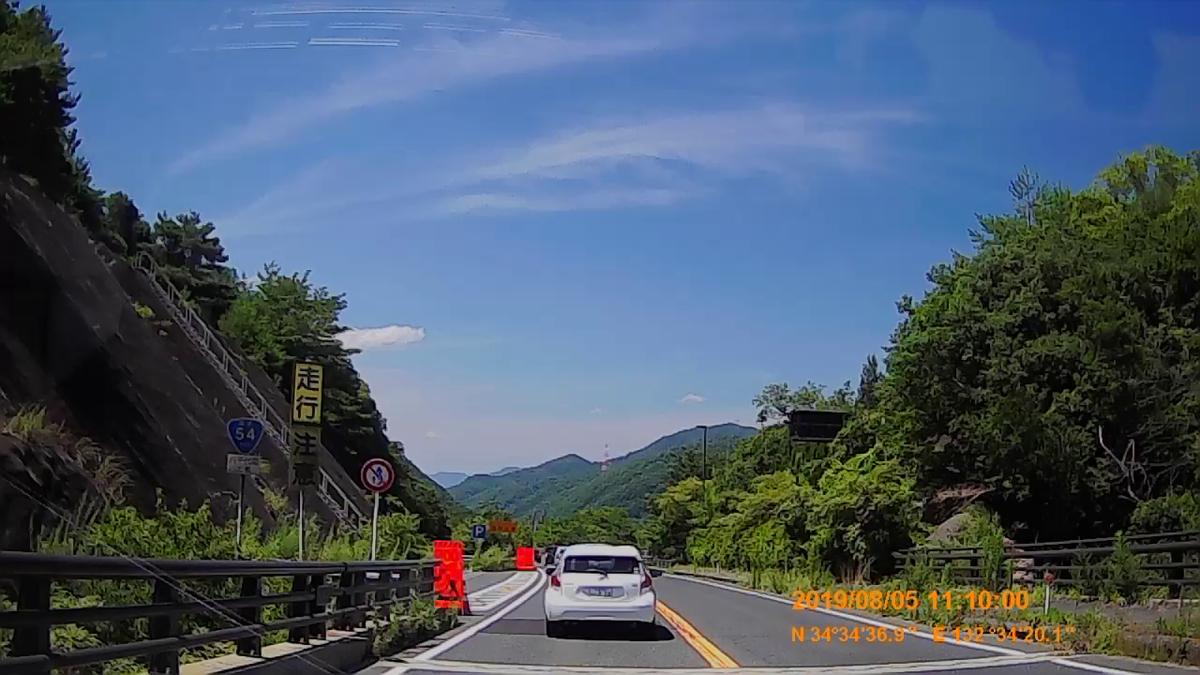f:id:japan_route:20191027205429j:plain