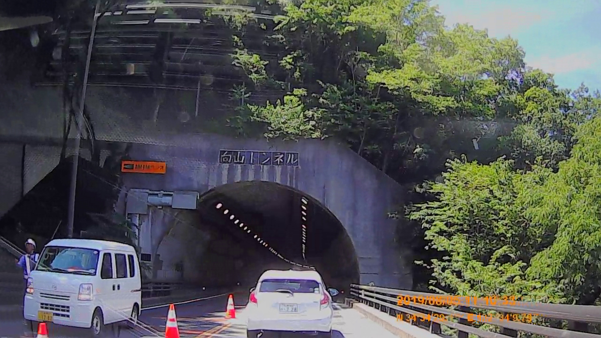 f:id:japan_route:20191027205438j:plain