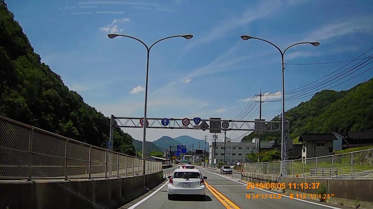 f:id:japan_route:20191027205525j:plain