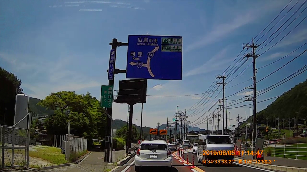 f:id:japan_route:20191027205533j:plain
