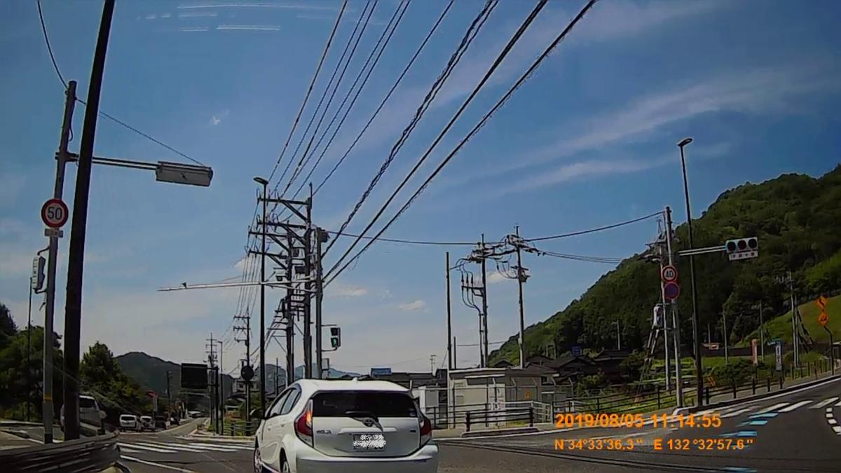f:id:japan_route:20191027205537j:plain
