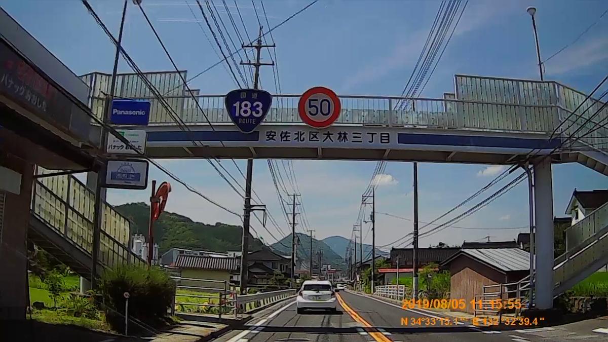f:id:japan_route:20191027205551j:plain